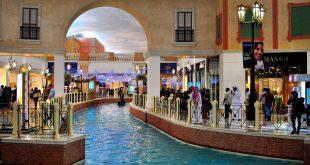 اسواق الماركات في قطر