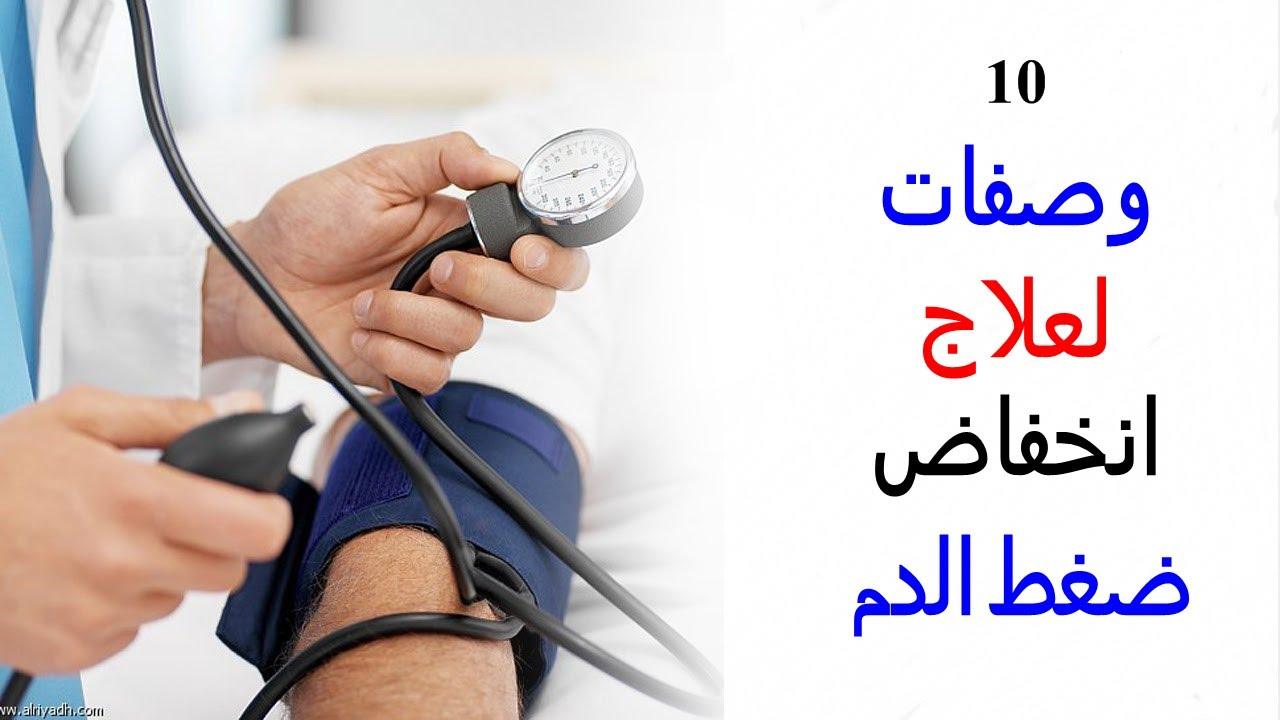 صورة تعالوا شوفوا كيف علاجة نزول الرحم 547